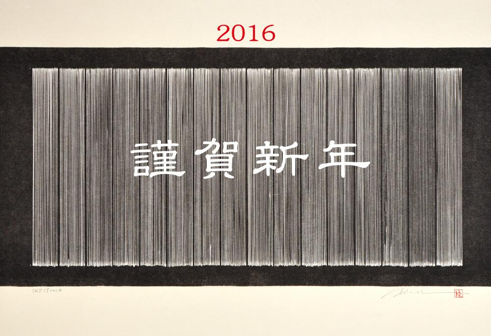 card_2016